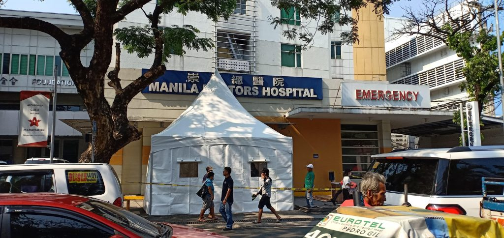 modular tents in the pandemic